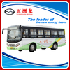 8m Color Designed Electric Mini Bus