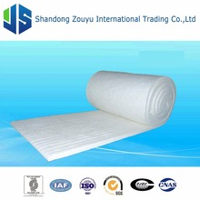 YS 1260 furnace insulation materials ceramic fiber blanket