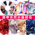 2015 popular design and color turquoise decoration /nail breakstone wheel for nail art