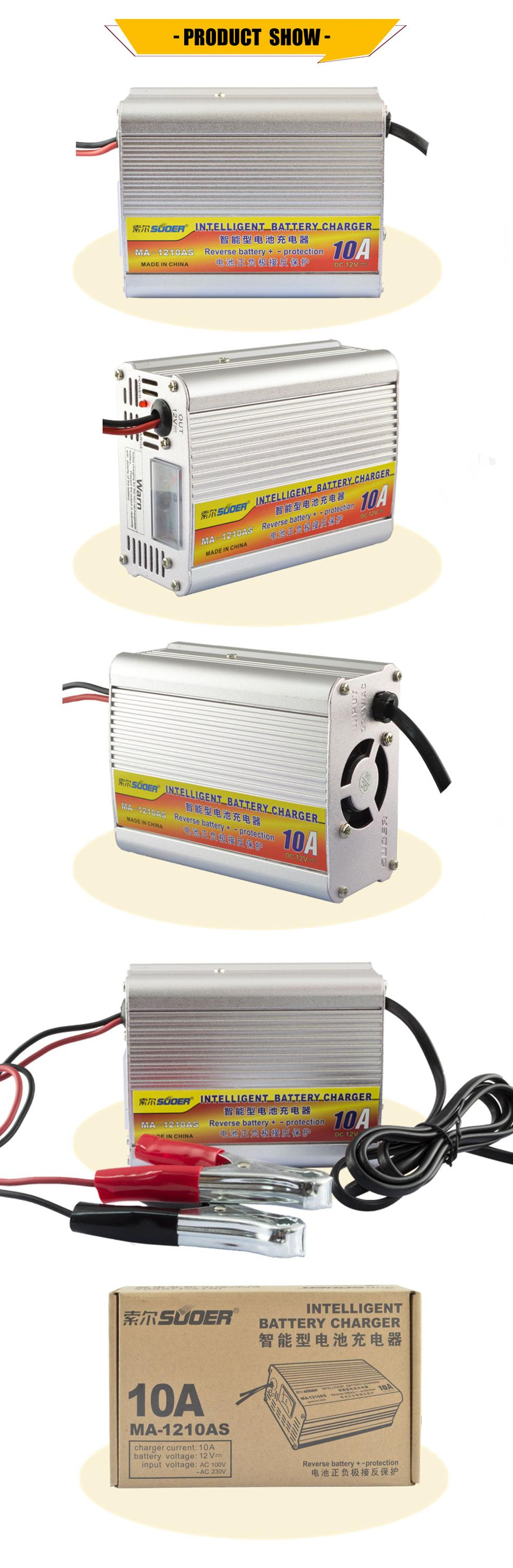 Suoer Three-phase Smart Fast 12V 10ah lead acid Battery Charger With Digital LCD Display