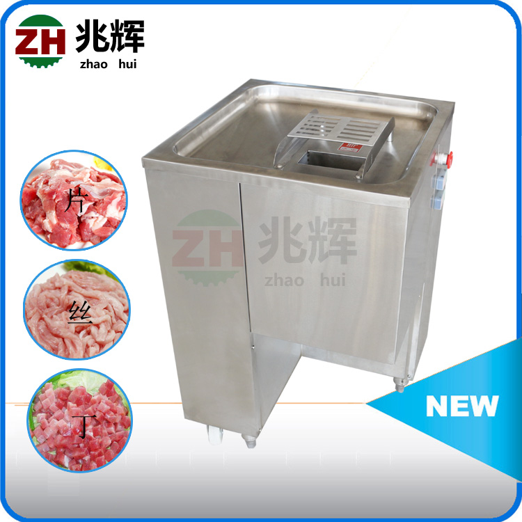 Chicken and beef meat cutting machine/meat slicer/meat cube processing machine for resturant