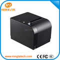 golden design cheap price 300mm/s speed android receipt printer