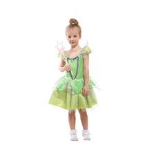 Summer Fairy Style Princess Dress Costume For Girls