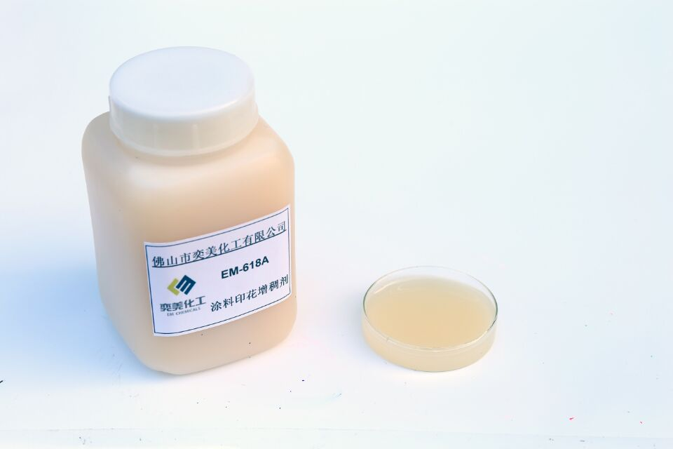 High performance pigment printing thickener(618A)