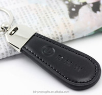 Professional custom hot selling leather Keychain high quality key ring leather car leather key holder