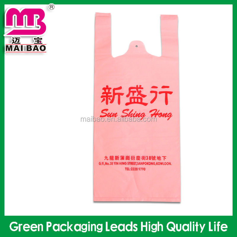 Cheapest multicolor Customized plastic packaging bag Plastic Bags for Supermarket