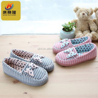 High quality small organic/nature cotton slippers