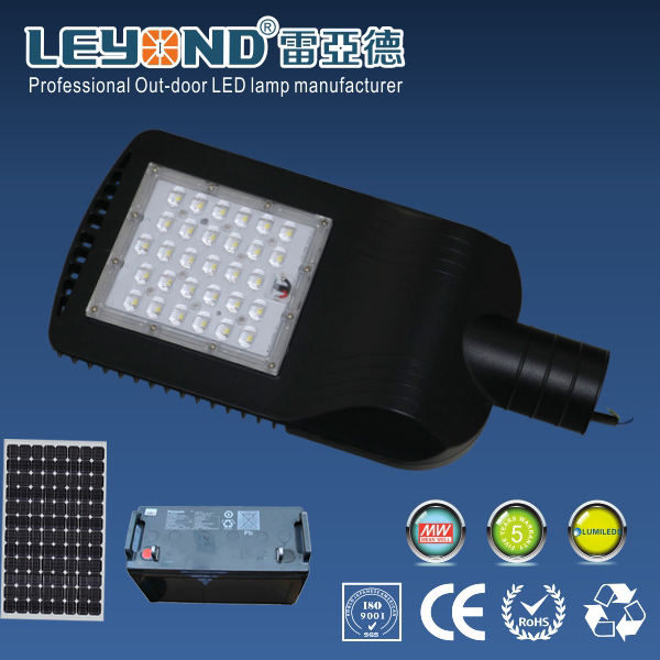 Solar Wind power outdoor hibrid solar wind public led 12v solar wind 30w LED Street Lights