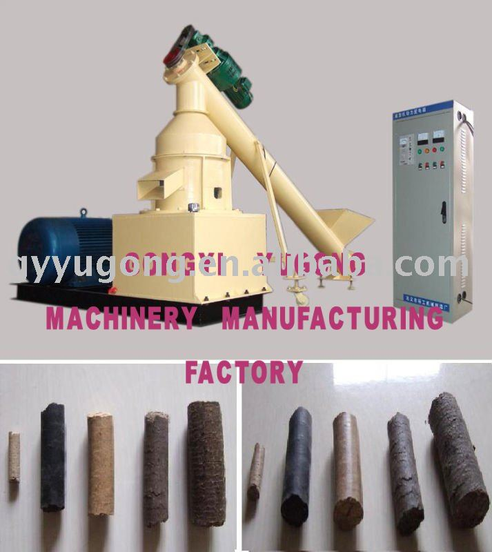 Wood briquette machine To make fuel for power plant