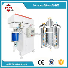 Tonghui Vertical Wet Milling Pin Grinding Machine