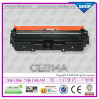 Compatible drum CE314A for HP factory for sale