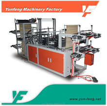 plastic bag production line automatic rope type garbage trash bag making machine