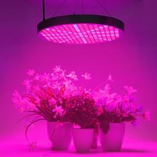 50W LED Grow Light UFO LED Indoor Plant Grow Light Bulbs with Red Blue Spectrum for Seeding