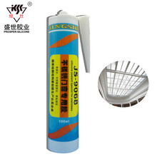Neutral Clear Antifungus Sticking Steel to Cement Wall Silicone Sealant For Builidng Glass Roof