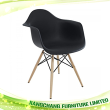 Wholesale Home Furniture Italian DAW Dining Chairs