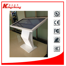 Multifunctional lcd advertising touch monitor touch screen coffee table with mini pc