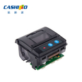 CSN-A1K 58mm smart panel mount thermal ticket printer