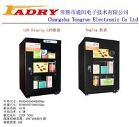 high quality dry box desiccator drying cabinets dry box FCM280