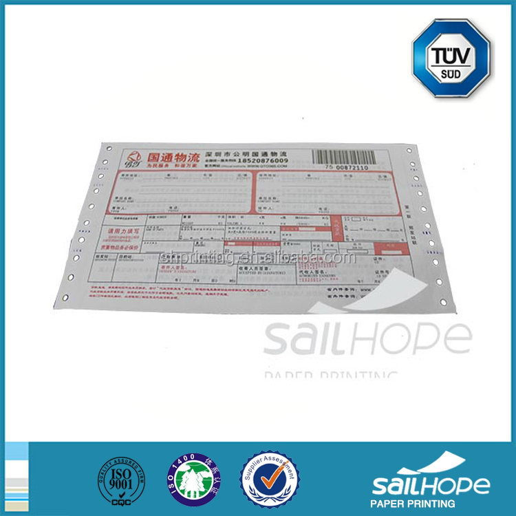 Cheapest latest express bill printing paper