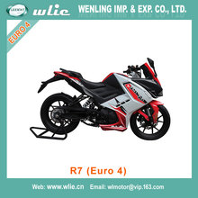 Top quality powerful 4-stroke power bike motorcycle EEC Euro4 Racing Motorcycle R7 125cc with Water cooled EFI system (Euro 4)