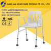 powder coating steel bath seat for disabled JL792