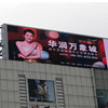 Ali express High quality cheap low price digital billboards 8000 nits screen panel p10 outdoor led banner display