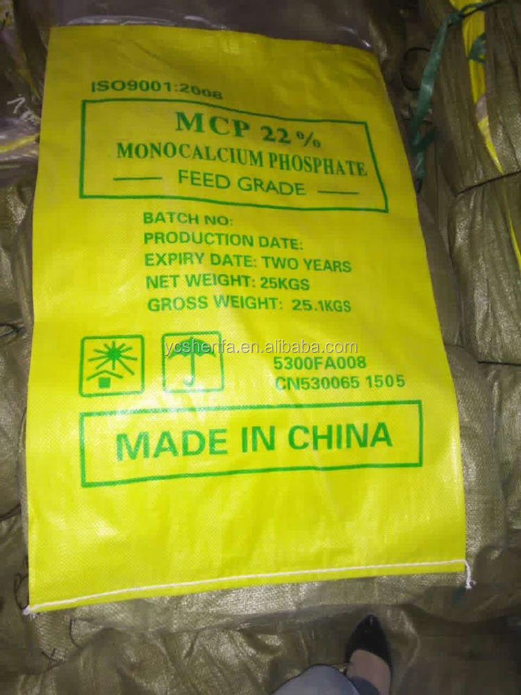 MCP/Mono calcium Phosphate--Feed Additive