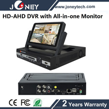 Client software H.264 4CH CCTV DVR with built in 7 inch LCD Monitor