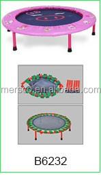 مصغرة الترامبولين (4) .jpg