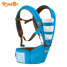 High quality fashionable cheap baby carrier basket