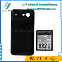 1500mAh Extended Battery for Samsung I9070 S Advance Battery with Battery Cover