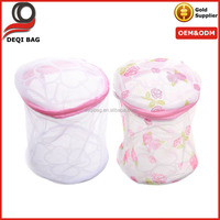 White Flower Bra Wash Bag for Delicates Lingerie and Hosiery