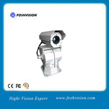 200m night vision ir thermal imaging security camera