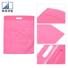 properties of felt nonwoven sms fabric with polyester fiber spun bonded tnt non woven tissue fabric for bag making