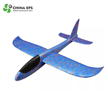 Colorful Hand Throw Toy Aircraft RC EPP Foam Plane for Small Kids