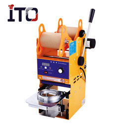 SY-F05S Digital Semi-automatic Cup Sealing Machine