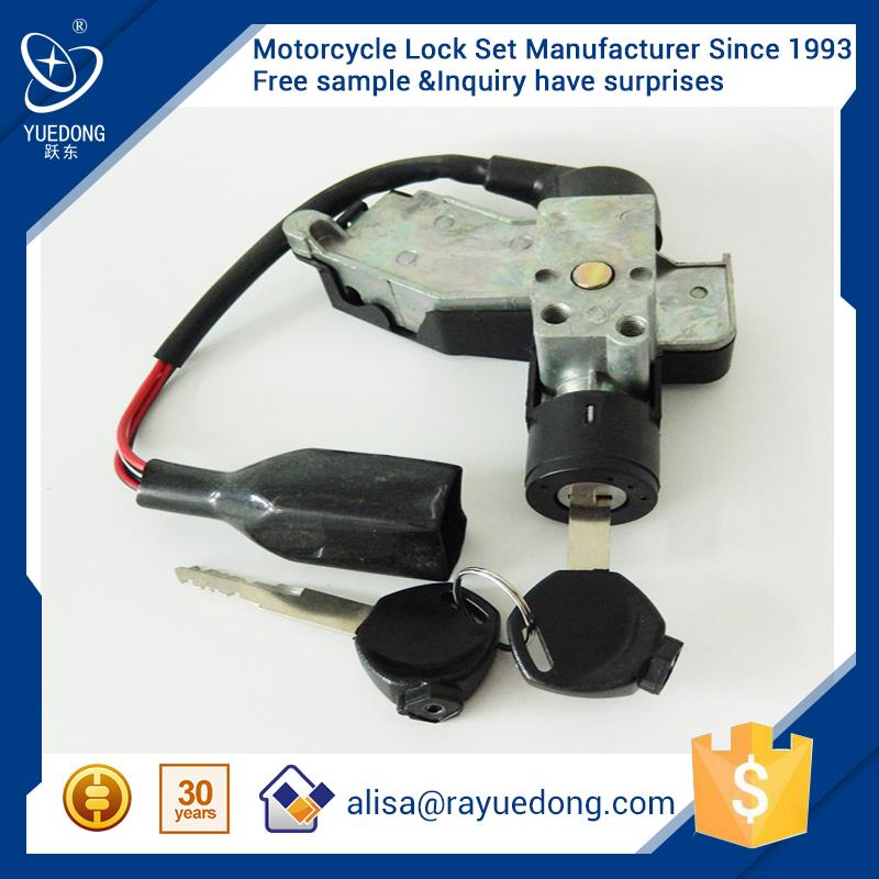 YUEDONG Petrol Tank Motorcycle India motorcycle lock set ignition switch fuel tank cap parts