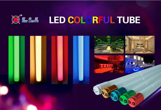 hot sell led RGB colorful tube led T8 12w 18w GLASS TUBE LED LIGHTING
