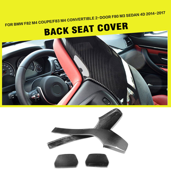 14-17 F82 M4 Carbon Fiber Car Seat Back Cover for BMW M4 M3 Coupe 2door