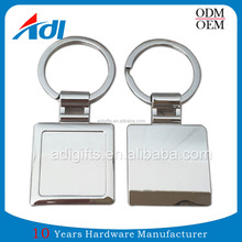 Custom Rectangle Shape Zinc Alloy Silver Plating Blank Metal Keychains for Gift