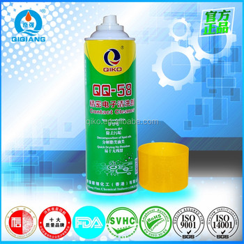 Lens cleaning agent formula cleaning agent / Lens cleaning agent formula nursing agent/cleaning spray