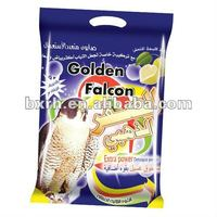High effective OEM clothes washing powder & detergent powder