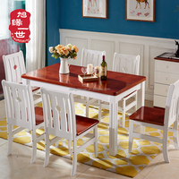 Dinning Room Set Solid Wood Modern