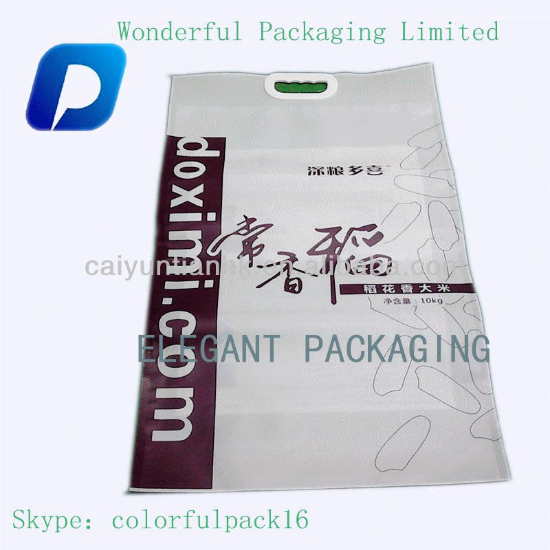 10kg NY plastic rice packaging bag manufacture