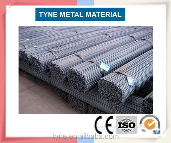 low carbon deformed steel rebar