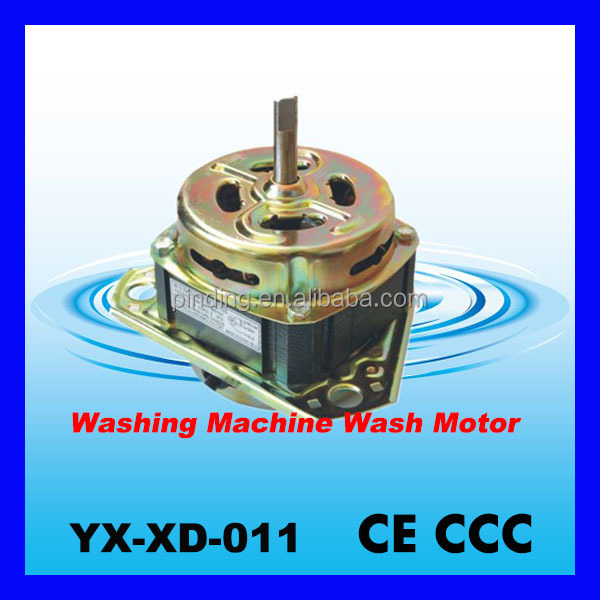 motor for washer machine