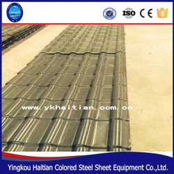 Plastic corrugated panel PVC wave panel PVC corrugated roofing sheet