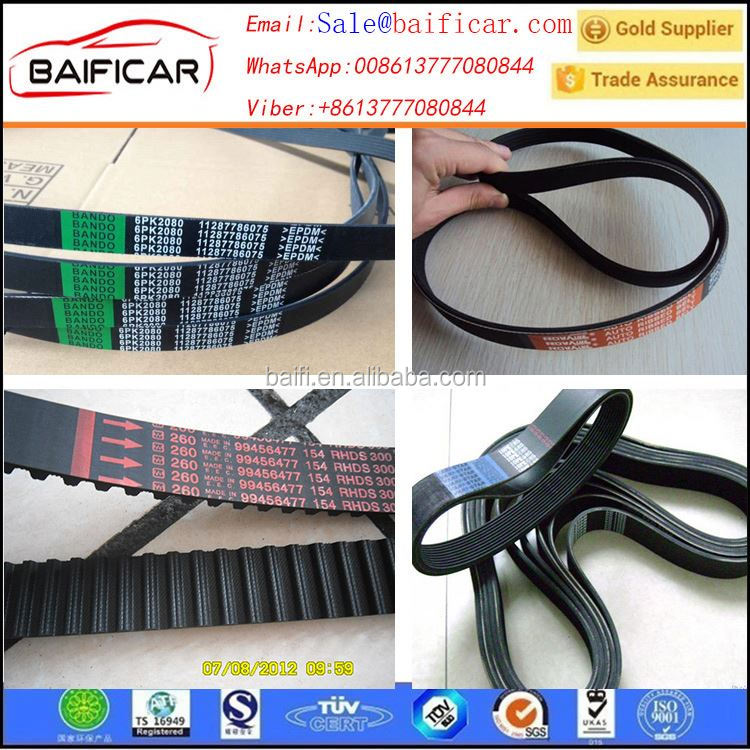 high flexibility fatigue resistance rubber banded running belt