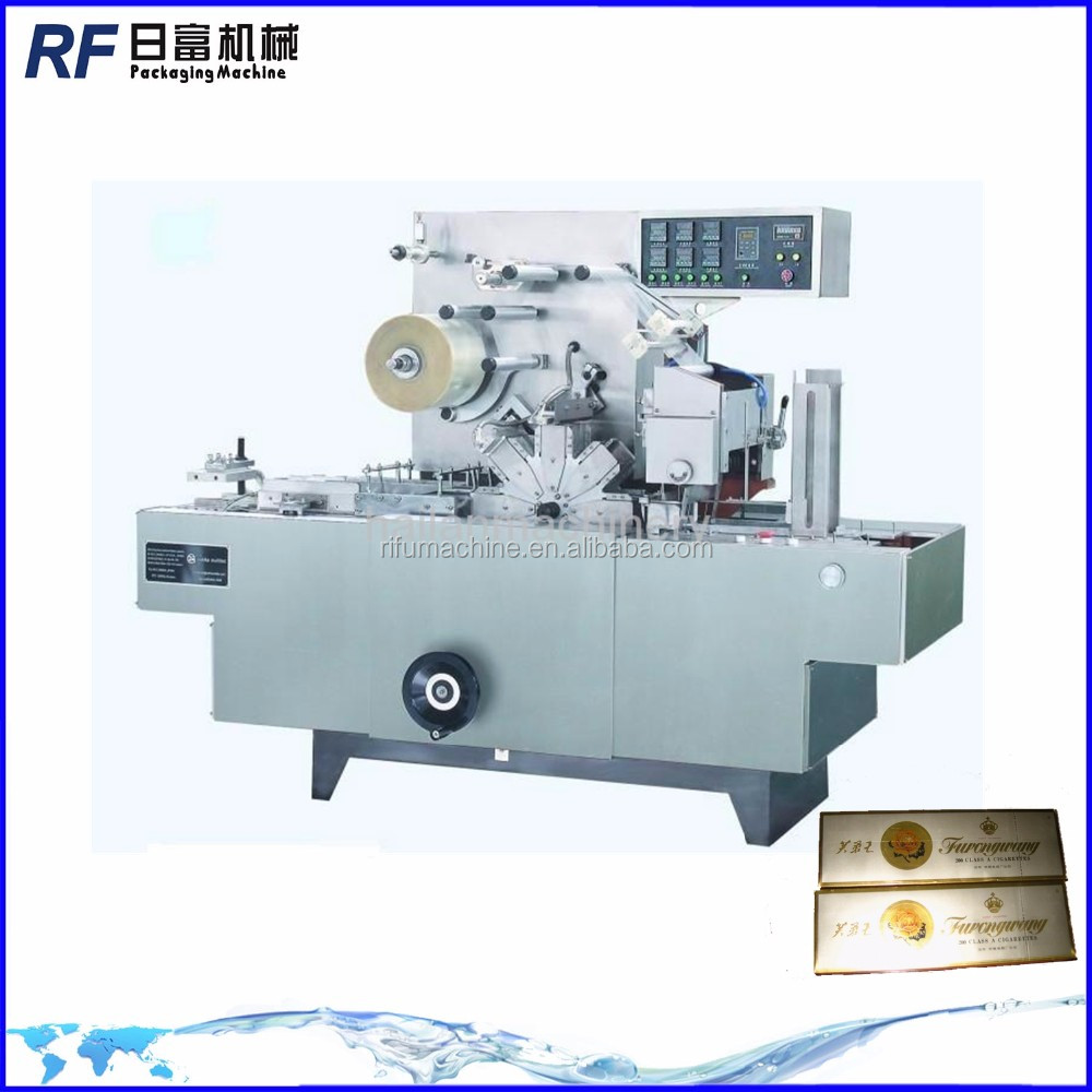 nagema box cellophane over wrapping machine