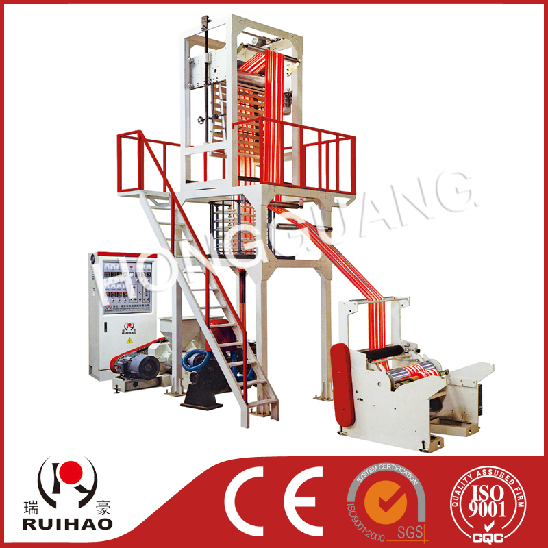 Double color polythene extrusion machine